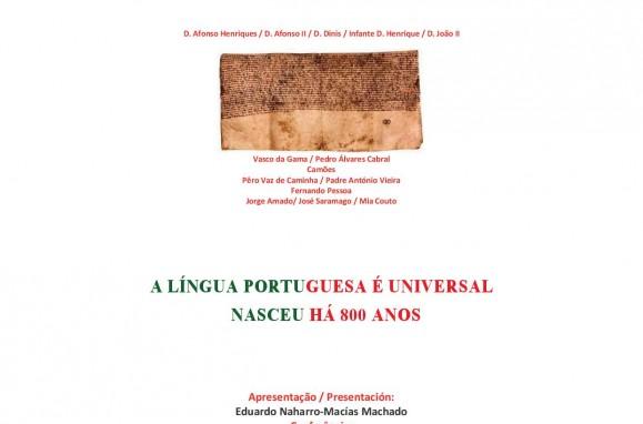 Museo Etnográfico. González Santana. Extremadura. Olivenza. O TEMPO DA LÍNGUA