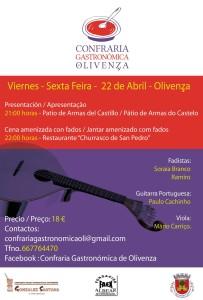 "Museo Etnográfico ""González Santana"". Olivenza. Extremadura. Confraria Gastomómica Olivenza"